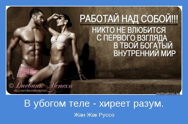 seks-i-sport-kak-otrazhaetsya-na-zdorove